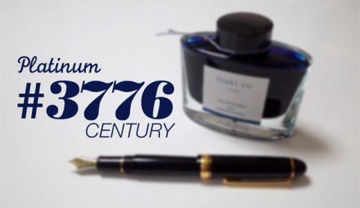 プラチナ万年筆 #3776《中字》レビュー/新社会人にもおすすめしたい1本です!