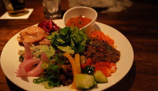 《京都》 BAR CHAOS(バーカオス)真夜中にカレーが食べてーのよ