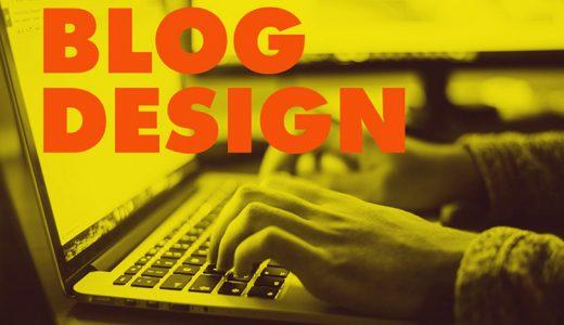 イケてるブログデザインを作る上で大切なこと