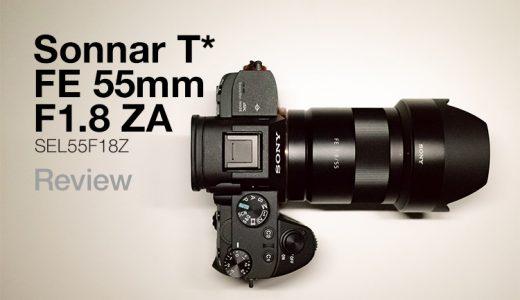 【レンズレビュー】SEL55F18Z|α7Ⅲに最適化された「標準」単焦点