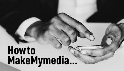 クリエイターのための自前メディアの作り方|ネット上でクライアントを獲得するまでを解説
