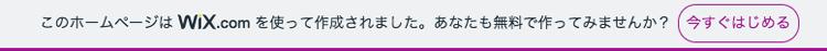 wix_ad