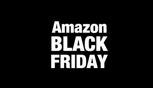 Amazonブラックフライデーセール日本初開催!セール期間とおすすめの商品を紹介
