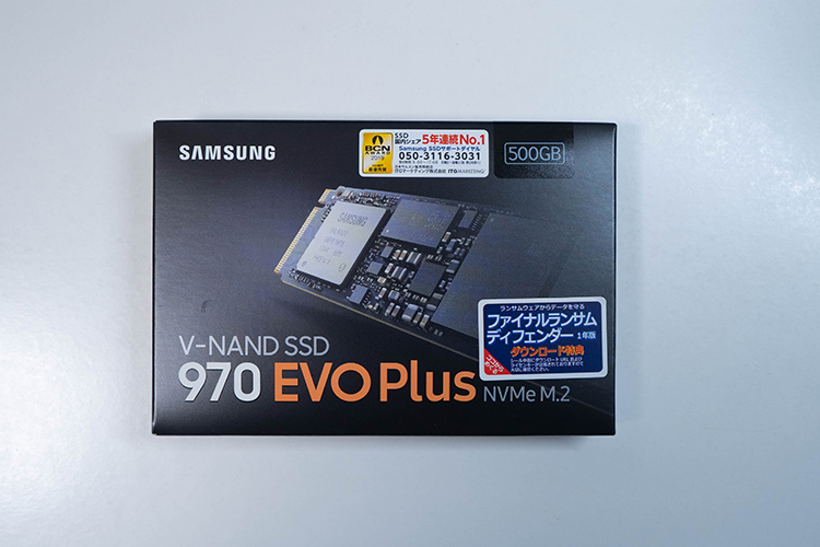 Samsung SSD 500GB 970 EVO Plus M.2