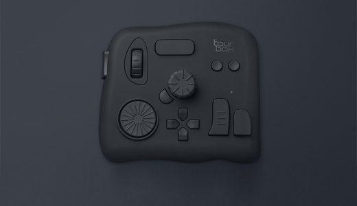 画像編集を効率化するガジェット「TourBox(ツアーボックス)」が日本で予約販売開始!