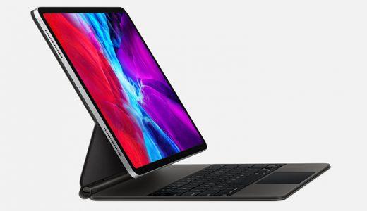【購入しました】2020年モデル新型iPadが登場!トラックパッド付「MagicKeyboard」&超広角カメラ搭載